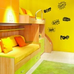 pow_wallsticker_plg